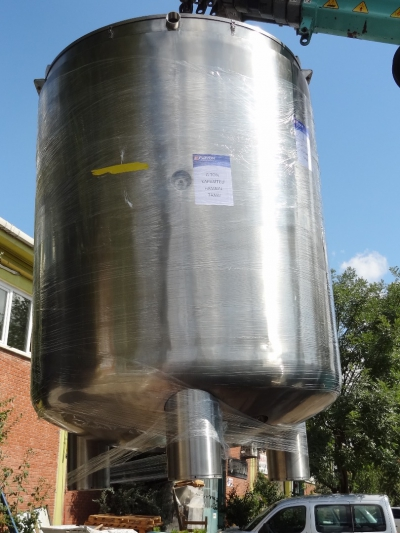 Recipe Process Tank with Load-Cell Mixer